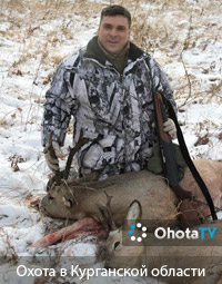Зимняя охота в Курганской области
