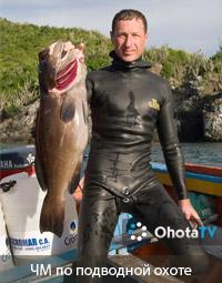 Чемпионат мира по подводной охоте в Венесуэле