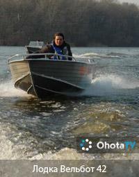 Моторно-гребная лодка Вельбот 42