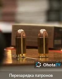 Изучение прессов для перезарядки патронов и револьверов
