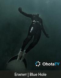 Египет глазами подводного охотника   Моноласта