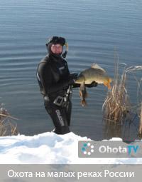 Охота на малых реках России. Зима