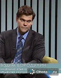 Законодательство об охоте РФ. Часть 1