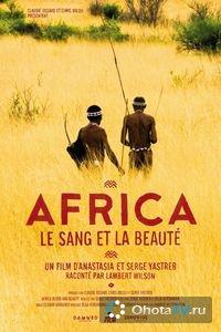 Африканская охота с Сергеем Ястржембским Эпизод 7